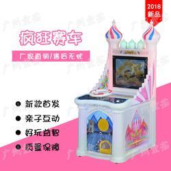 新款童茹儿童赛车机 4合1模拟赛车游艺机 室内投币娱乐设备游图片