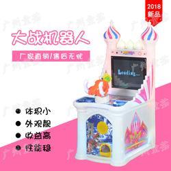 新款城堡单枪游艺机 3合1儿童小枪机 投币射击电玩设备弹珠图片