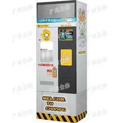 标准版智能兑币 自动售币 微信支付 手机查账 双纸超机兑币机图片