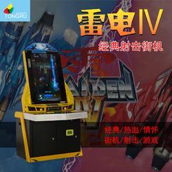 32寸雷电街机射击摇杆投币框体机 游戏厅双人电玩设备厂家直销图片