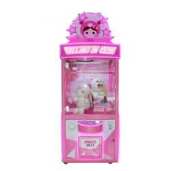2018新款网红剪刀机 娃娃机大型投币剪娃娃商场超市礼品机游戏机图片