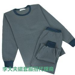 广西贺奇杨磁保暖套装厂家|李大夫床垫(图)图片