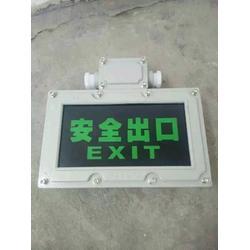供应BAYD81防爆标志灯壁式厂家图片