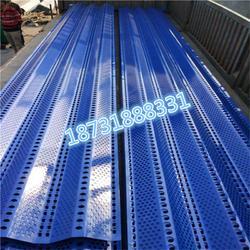 喷塑挡风抑尘网板型号逐光防风抑尘网供应商图片