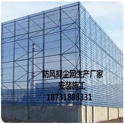 环保专用挡风抑尘网电厂防风网规格逐光供应图片