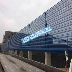 金属喷塑防风扬尘网三峰防风网规格逐光供应图片
