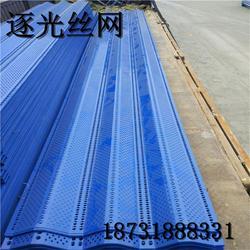 料场防风网优质防风网挡风抑尘墙逐光供应商图片