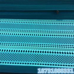 公路防风抑尘网逐光供应煤场挡风抑尘网图片