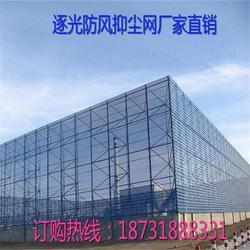 金属环保防风抑尘网逐光供应蓝色防风抑尘网图片