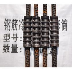 冷挤压钢筋连接套筒 钢筋接头 钢筋接驳器 生产厂家图片