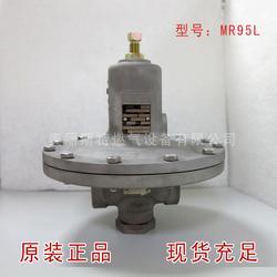 美国Fisher费希尔95耐高温系列调压器图片