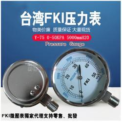 现货供应台湾FKI微压力表 多种量程图片