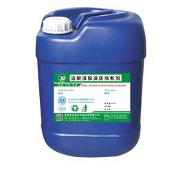 水系统内除水藻青苔杀菌剂循环水处理杀菌剂图片