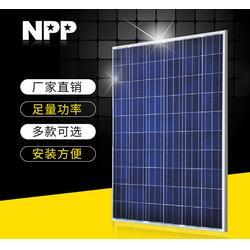 太阳能板多晶还是单晶好-A级电池板足功率-太阳能板图片