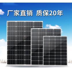 太阳能光伏发电-耐普品质保证-太阳能光伏发电生产图片