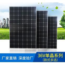 光伏发电、太阳能光伏发电家用3000w需、耐普质保20年图片