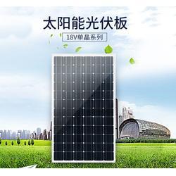 太阳能光伏发电-耐普在线咨询-太阳能光伏发电生产图片
