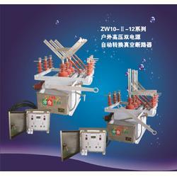 正品ZW10-12常规厂家生产零售图片