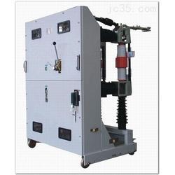 ZN39-40.5高压真空断路器户外图片