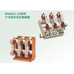 ZN28A-12户内智能真空断路器图片