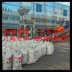 石灰定量包装机 25KG工业盐包装机 自动定量包装机图片