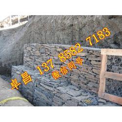 格宾石笼固脚 雷诺护垫护砌  0.23m厚雷诺护垫  坡脚固滨石笼图片
