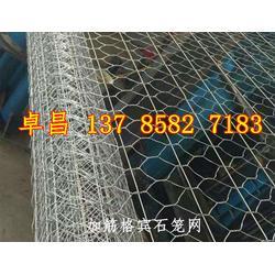 电焊石笼网 景观电焊石笼网 加筋格宾网 路面加筋网图片