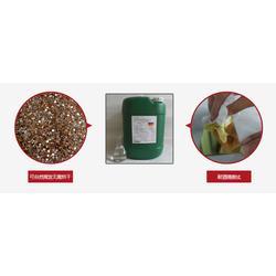 黄铜化学抛光添加剂供应商-美贝仕图片