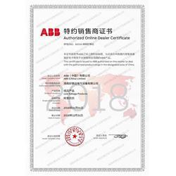 ABB销售CM-IWS.1S不接地供电系统绝缘监视器图片