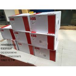 电动机软起动器PSTX37-600-70 ABB经销商供应图片