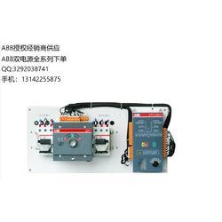 ABB转换开关DPT63-CB010 C40 3P原装正品 发货快图片