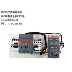 ABB DPT-CB010 双电源自动转换开关DPT63-CB010 C40 4P无中间商图片