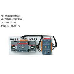 DPT250-CB011 R250 4P 双电源自动转换开关ABB代理商供应图片