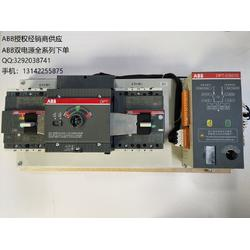 ABB转换开关DPT160-CB010 R100 4P 授权代理商供应图片