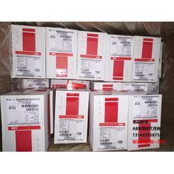 T5N630 PR222DS/P-LSI R630 FF 3P/4P塑壳断路器ABB代理销售 好图片