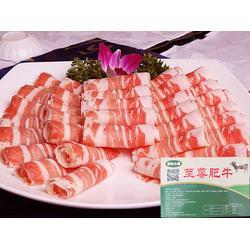 牛肉卷哪家便宜图片