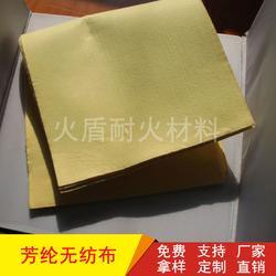 輸送帶用防撕裂布、芳綸布、隔離布價格