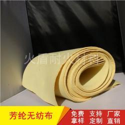 耐高温手套用芳纶纤维毛毡图片