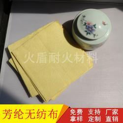 耐磨芳纶无纺布 防护手套用芳纶无纺布图片