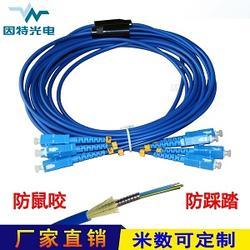 景升光缆 SC-SC单模4芯,电信级防鼠咬铠装光纤跳线,厂家直销,定制米数,定制接头FC,SC,LC,ST图片