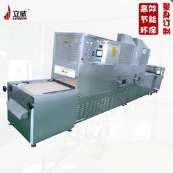 二氧化硅烘干机 二氧化硅干燥机 二氧化硅微波干燥机图片