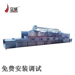 杂粮粉生产线 杂粮粉生产线多少钱 杂粮粉生产线厂家图片
