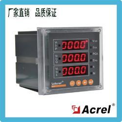 安科瑞网络多功能电表 ACR220E 四象限电能仪表 LED显示图片