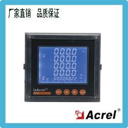安科瑞 ACR220ELH 网络多功能电表四象限电能仪表 可选辅助功能图片