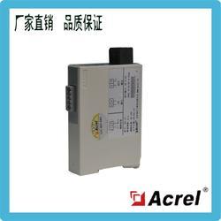 安科瑞电压变送器BD-AV单相交流隔离变送输出4-20mA或0-5V DC信号图片