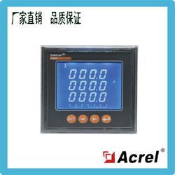 安科瑞电能表 PZ72-E4/C 带RS485通讯 单相LED显示 可选附加功能