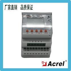 安科瑞ARCM300-J1 电气火灾监控探测器 1路电流4路温度 导轨安装图片