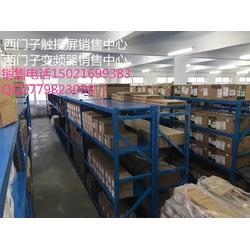 西门子中国总代理,西门子PLC图片