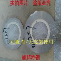 镀镍钢带电池连接片锂电动力电池连接片图片