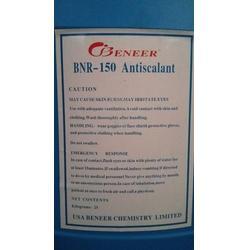 反渗透膜常用的阻垢剂是哪个牌子的  贝尼尔阻垢剂效果好不好图片